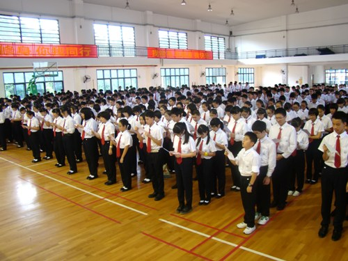 中山市第一中学